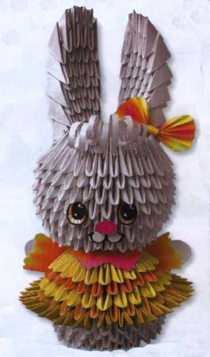 модульное оригами зайчик