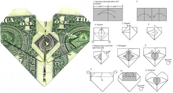 оригами из денег сердце