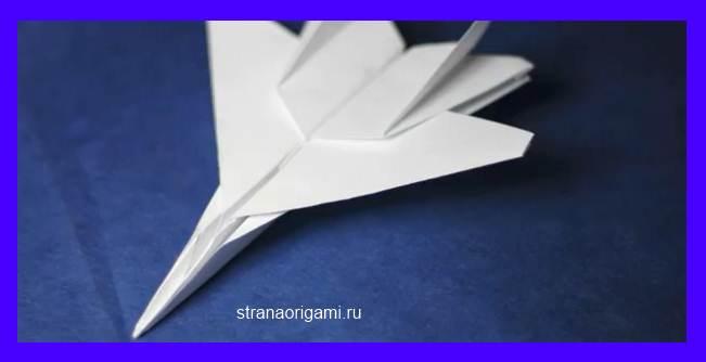Как сделать из бумаги 088989ъъ 7ъъ