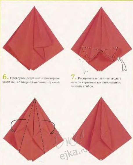 оригами из бумаги цветы