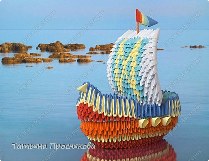 оригами из модулей кораблик